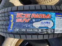 Goodyear Ice Navi SUV 215/70/16 2015г. (Новые Япония)